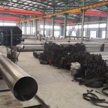 中正SUS304不銹鋼無縫管/焊接不銹鋼管 隨訂隨發