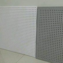 供应FC穿孔吸音板、NALC穿孔吸音板、FC穿孔板