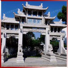 惠安厂家设计定制 石雕牌楼牌坊 青石花岗岩三门五楼牌坊装饰摆件