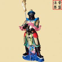 苍南誉盛法器 道教神像 彩绘佛像【武财神关公 武圣关羽 关平周仓】