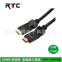 10米HDMI放大延长器线 HDMI高清工程线 可埋线带信号放大器
