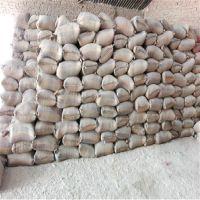 厂家供应铸铝覆膜砂 铸铁覆膜砂 量大从优