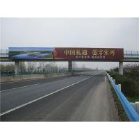 河南高速广告单立柱广告高炮广告跨线桥高速广告牌