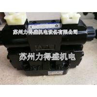 台湾JINGJI电液比例先导溢流阀EFBG-03-160-C 全新原装