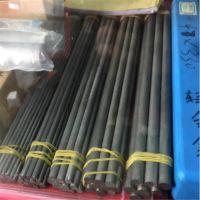 进口钨钢板 yg20硬质合金钢板 YG15合金钢棒
