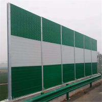 供应河南电厂冷却塔降噪声屏障 小区学校周边金属岩棉隔音墙