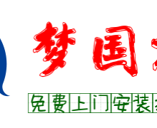 河南梦国机械设备有限公司