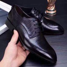 hermes爱马仕高仿男鞋工厂鞋厂微商外贸