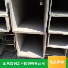 316L不锈钢无缝方管_鑫钢汇抗氧化不锈钢方管_工业用不锈钢方管定制