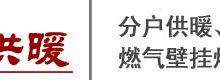 郑州梅花互联网科技有限公司