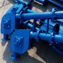 粉料用管链上料机 太原市原料管链提升机KL