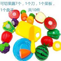 批发 仿真水果切切看宝宝玩具切菜玩具 厨房玩具套装过家家玩具