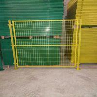 车间防护网 仓库隔离用网 折弯护栏网