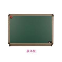 学校社区办公教学用品系列挂壁式平面教学黑板