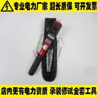 多功能棒式10KV验电器高压声光报警验电棒测电棒防雨式测电器
