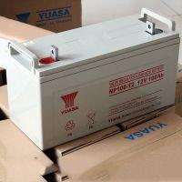 汤浅蓄电池NP12V100AH免维护蓄电池***