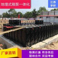 吉林地埋式一体化消防水箱_箱泵一体化生产厂家报价新闻价格