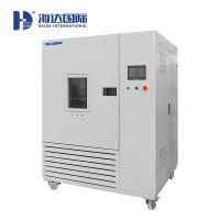 海达制造-甲醛及VOC释放量环境检测试验箱