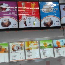 供应陕西超市连锁店灯箱,饮食店灯箱 小吃店灯箱 连锁加盟店灯箱