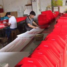专业印刷手挽袋厂家,广州蛋卷手挽袋厂家,广州食品手挽袋价格,广州服装手挽袋供应?