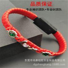 usb充电数据线手链 创意数据线编织手环 丝带编织数据线充电手环