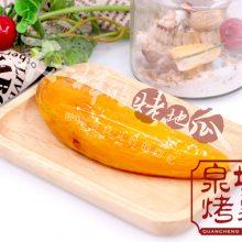红薯软软让简单的烤薯拥有不简单的美味
