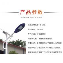 晚上超亮新农村太阳能路灯 厂区专用4米5米6米太阳能路灯 小区3米路灯