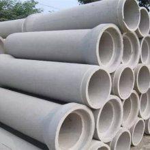 预制水排水管生产厂家-花都排水管生产厂家-浩盛水泥产品齐全