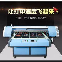 大型纯棉布料数码印花机 普兰特1835fz定制数码直喷打印机