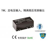 1W,定电压输入,隔离稳压双路输出 金升阳 稳压电源