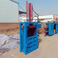 单缸30吨打包机 废纸液压打包机 小型立式棉花打包机压块机
