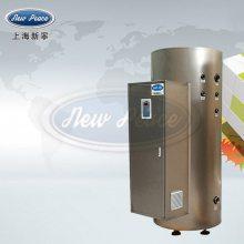厂家销售工厂热水器容量455L功率35000w热水炉