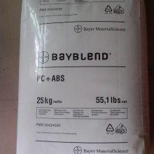 挤出合金PC/ABS LG GN-5001TF 阻燃V0 UV 白色充电器外壳合