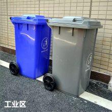 永川其他垃圾 其他垃圾设备 物业分类桶