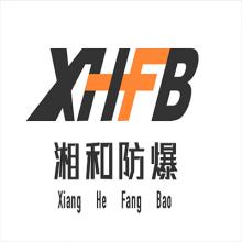 浙江湘和防爆电气有限公司