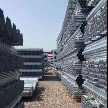 上海镀锌管、天津华岐镀锌管,消防管、衬塑管、以及管材配件!一站式服务!DN850