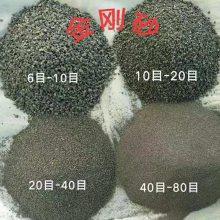 灵寿安达供应金刚砂地坪材料 金属表面去氧化皮喷砂砂料金刚砂10-20目