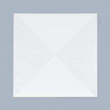 广东铝扣板厂家 供应工程天花吊顶600*600*0.8mm铝扣板