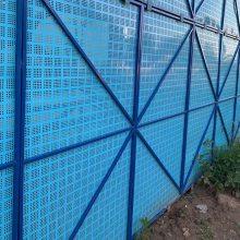 蓝色爬架网片 爬架网框架防护网片 米字型爬架网片