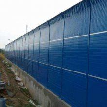 厂家直销焦作公路金属百叶孔声屏障 设计定做电厂冷却塔降噪隔音板