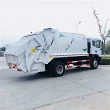 全密封型垃圾清运车 自装卸上料环卫保洁车 勾臂垃圾清运车