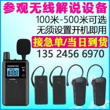 上海边城电子科技有限公司