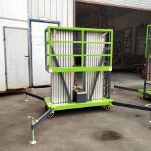 单柱10米铝合金升降机价格 可移动式高空作业平台 路灯监控维修平台