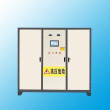 喷码机加温用全自动生物质颗粒蒸气发生器价格全自动320KW自循环电磁蒸汽发生器价格蒸汽锅炉