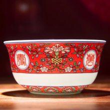 定做万寿无疆寿碗 景德镇陶瓷寿碗礼品厂家