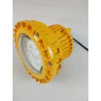 RLEEXL608-XL50化工厂车间专用LED防爆节能灯