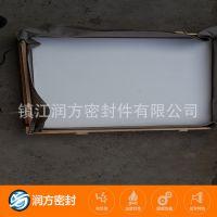 全新料制作生产加工的 聚四氟乙烯PTFE模压板 颜色纯正 无斑点