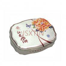 四粒月饼盒铁盒 马口铁长方形波浪纹月饼包装盒