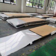 厂家直销310S白钢板 耐高温不锈钢板 2520不锈钢切割 310S白钢板