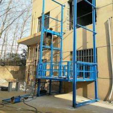 江西省供应工厂载货货梯 2吨升降机 2层3层导轨式升降机可定制 楼层垂直升降平台 升降平稳